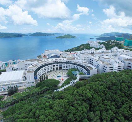 多所香港高校全球排名下降 机构指教学环境不稳定所致