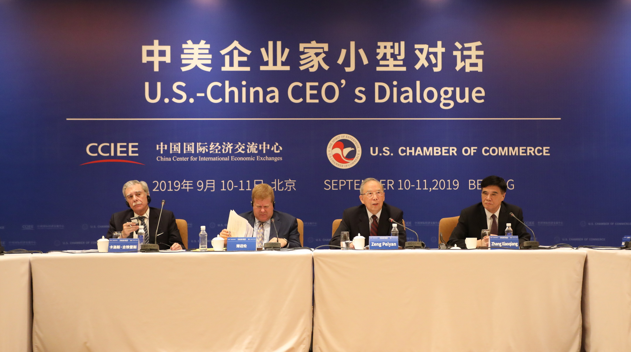 中美企业家对话在京举行