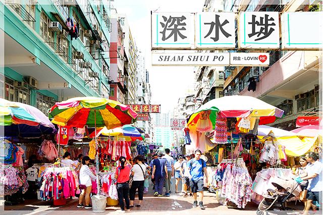 """记者观察:有人栖""""笼屋""""有人拥豪宅——香港修例风波中有贫富差距忧虑"""