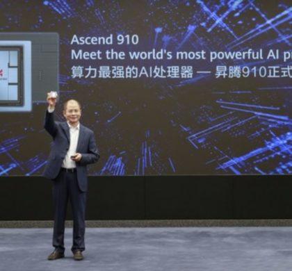 华为发布基于5G和AI的能源行业创新解决方案