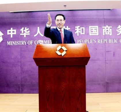 中国商务部:中美双方工作层将于近期见面
