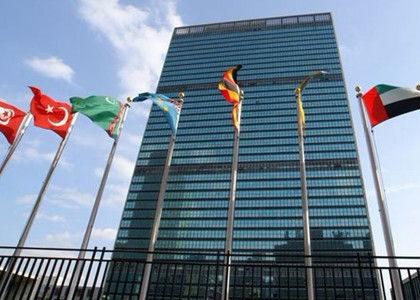 联合国报告:可持续发展进程有倒退风险
