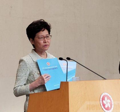 """林郑月娥:谴责暴力 希望香港""""雨过天青"""""""