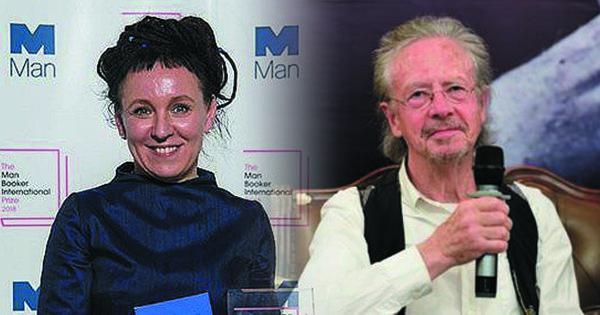 波兰和奥地利作家分获2018年和2019年诺贝尔文学奖