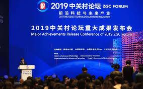 """北京发布""""科创30条""""将改革进行到底"""