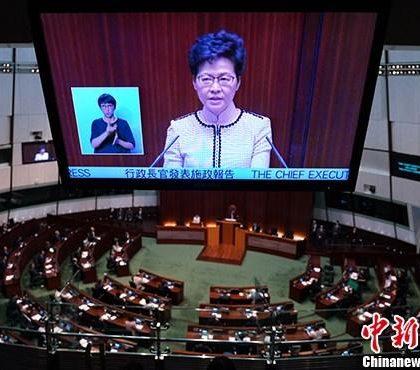 林郑月娥:特区政府将多管齐下增加土地供应