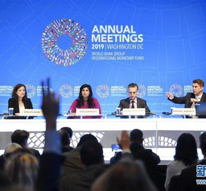 财经观察:贸易和制造业低迷致全球经济同步放缓