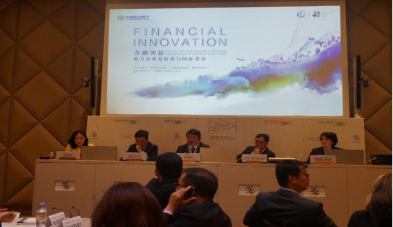 中国民企在世贸组织相关论坛介绍企业科技创新