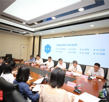 """深圳将率先打造""""人工智能+""""国家核心示范区——专访新经济专家陈宗建"""