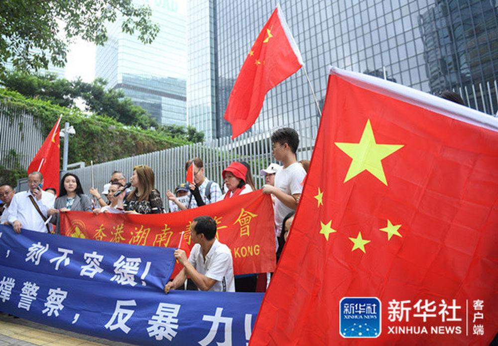 香港各界严正谴责暴力 力挺《禁止蒙面规例》