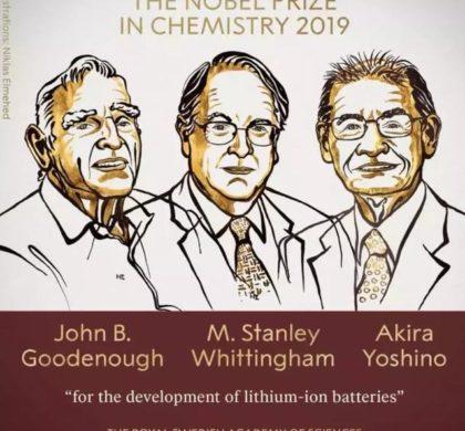 创造可充电的绿色新世界——解读2019年诺贝尔化学奖成果