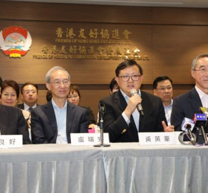 香港家长:还孩子安宁守法的生活环境