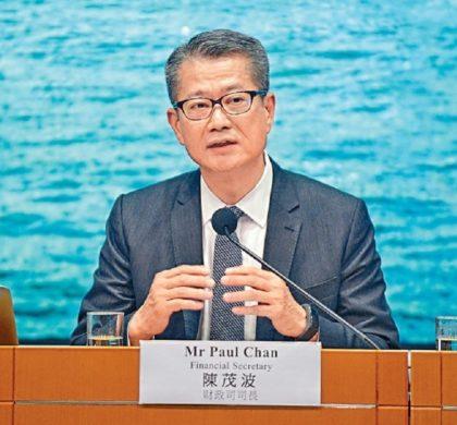 陈茂波:香港经济受全方位打击 恐全年经济负增长