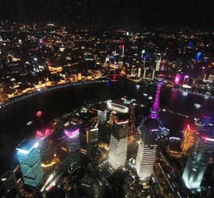上海旅游节闭幕 推动世界共享发展