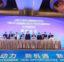 370亿元项目签约落户北京大兴国际机场临空经济区廊坊片区