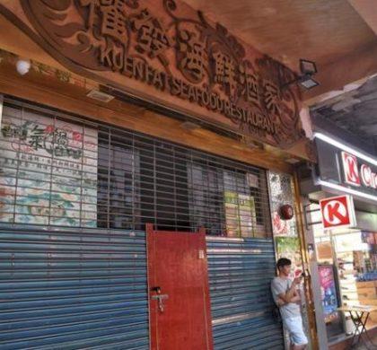 """""""暴乱不止失血不停""""——陷入""""寒冬""""的香港中小企冀望社会早日回归正常"""
