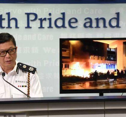 香港警方再拘捕201人 首次发现土制炸弹