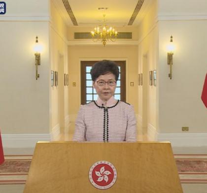 林郑月娥发表2019年施政报告:珍惜香港 共建家园