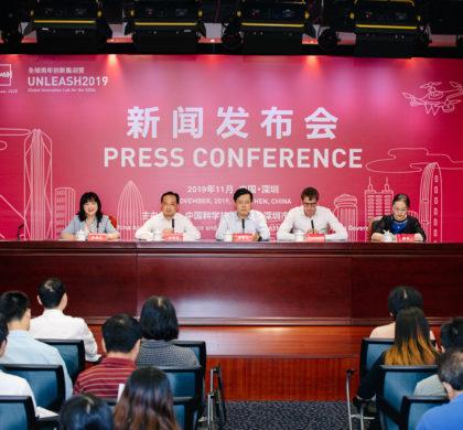 全球青年创新集训营活动将在深圳举办