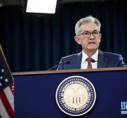 美联储年内第三次降息 暗示将转向观望