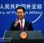 外交部:中方将一如既往欢迎包括美国企业在内的外国企业来华投资兴业