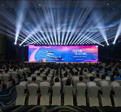 百年招商局见证新中国沧桑巨变
