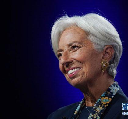 全球经济需要多边主义合作——访前国际货币基金组织总裁拉加德