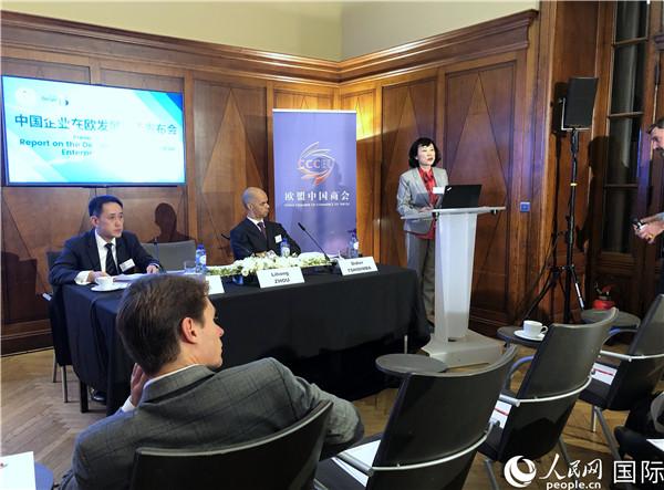 欧盟中国商会发布中企在欧发展报告