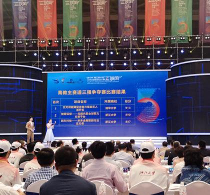 中国重奖创新创业教学名师