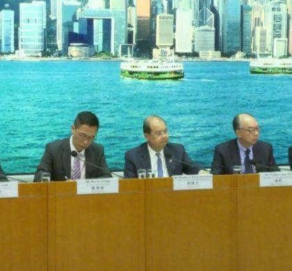 香港特区政府成立跨部门小组 将采取更果断措施制止暴乱