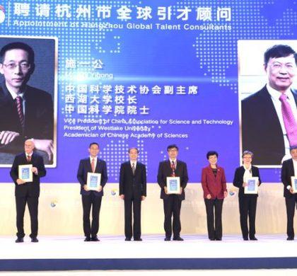 """杭州全球遍发""""英雄帖"""" 八百海外学人携项目赴会"""