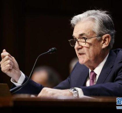 美联储主席暗示暂停降息 明示经济风险