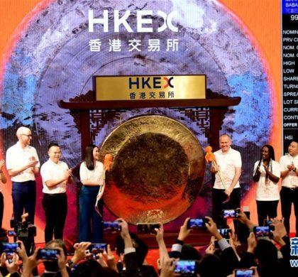 阿里在港交所挂牌上市 成首个美股港股同时上市的中国互联网公司