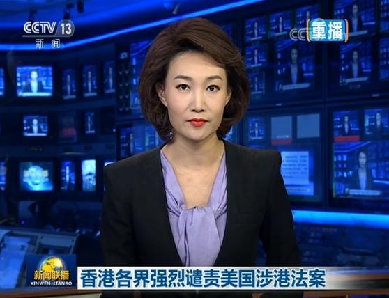 香港各界:强烈谴责美涉港法案签署成法 吁美方不要借势添乱火上浇油