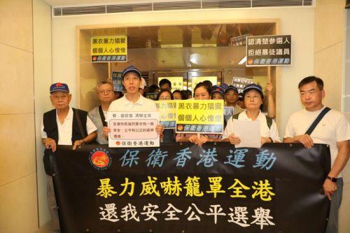 香港社会怒斥凶徒袭击区选候选人 促请严正执法确保选举安全公正