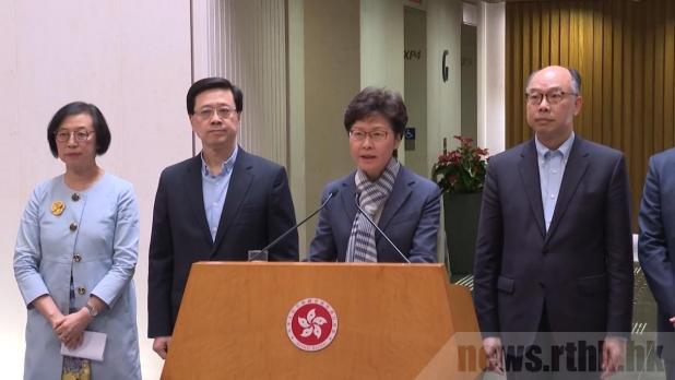 林郑月娥:暴徒与市民为敌 不可能仗暴力得逞
