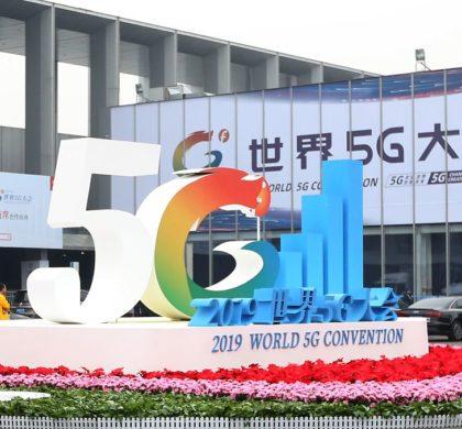 中国工信部:全国已开通5G基站11.3万个
