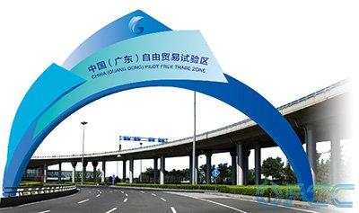 广东自贸区制度创新促贸易新业态蓬勃发展