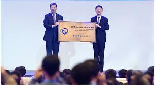 重庆两江新区获批国家海外人才离岸创新创业基地