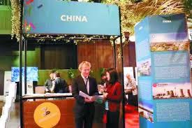 """全球可持续科技创新大会首设""""中国馆"""""""