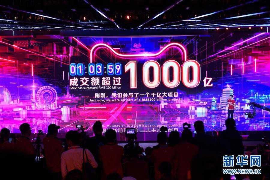"""辛识平:""""千亿大项目""""展现开放中国大活力"""