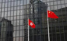 新华社评论员:美方干预中国内政的图谋绝不会得逞