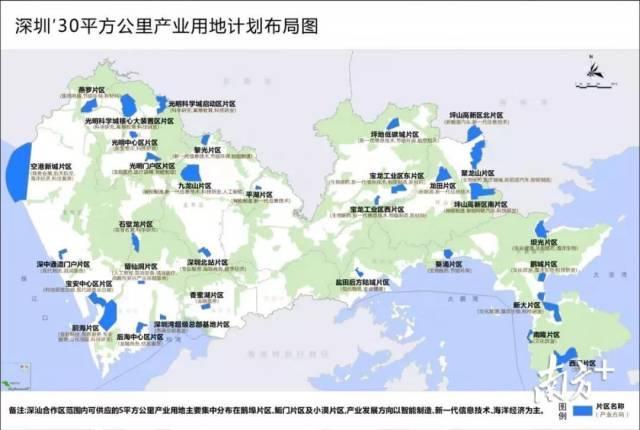 深圳推出30平方公里产业用地 面向全球招商