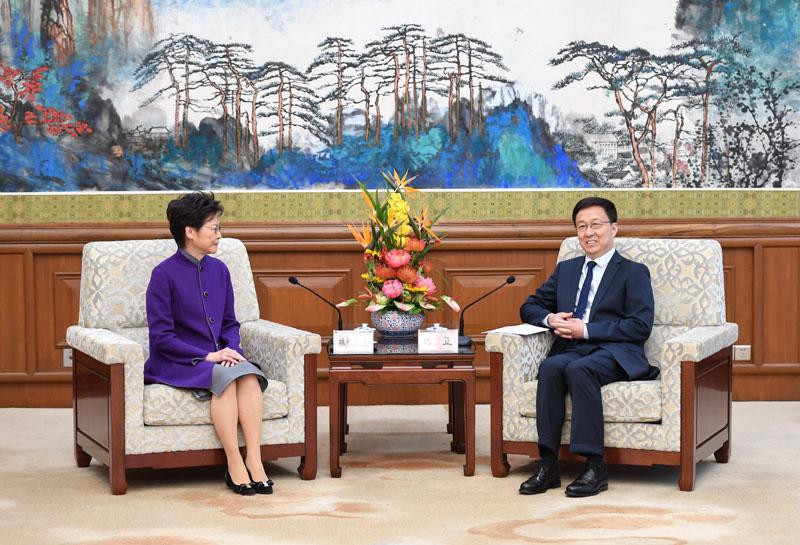 韩正会见香港特别行政区行政长官林郑月娥