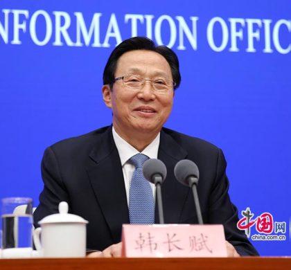 韩长赋:保持土地承包关系稳定并长久不变是重大宣示