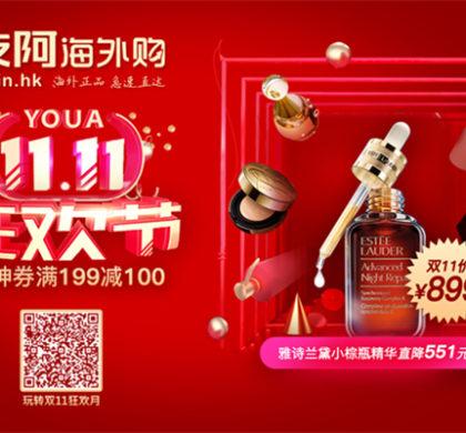 """中国跨境电商孕育世界商品""""在线超级市场"""""""