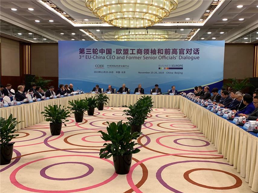 第三轮中国-欧盟工商领袖和前高官对话在北京举行