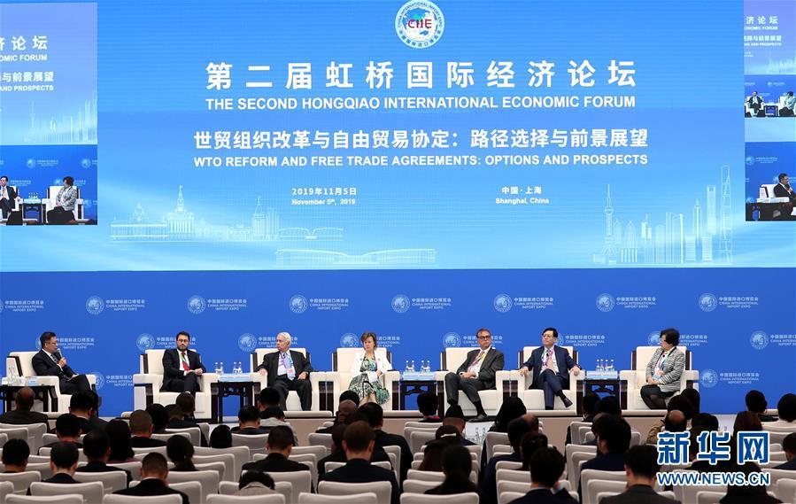 开放创新 合作共赢——来自第二届虹桥国际经济论坛系列分论坛的声音
