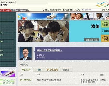 122所内地高等院校招收香港学生