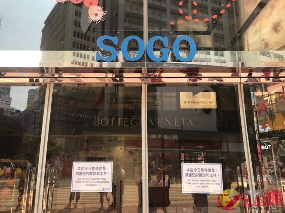 暴力之下,香港服务业难熬经济寒冬